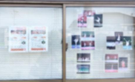 鳩ヶ谷教室