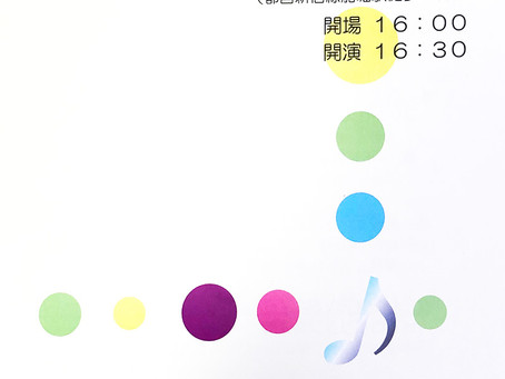 Let' Dance トライアル公演に出演します!