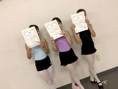 松戸全国洋舞コンクールの賞状