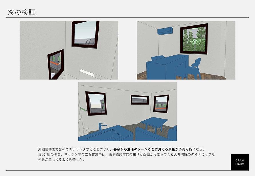 210123_3Dプレゼン資料_HP掲載用5.jpg