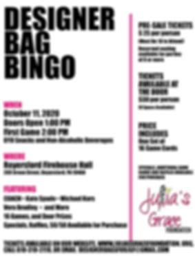 Bag Bingo Fall 2020 update.jpg
