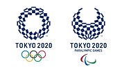 tokyo-2020-olympics-logo.jpg