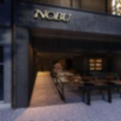 1-Nobu-Bar Entrada-R04.jpg