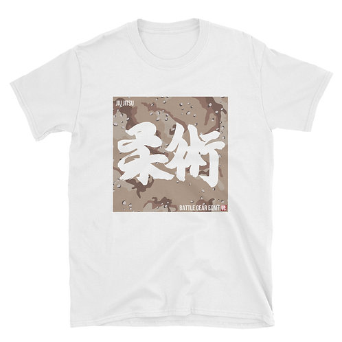 Jiu Jitsu Choc Chip Camo Unisex T shirt