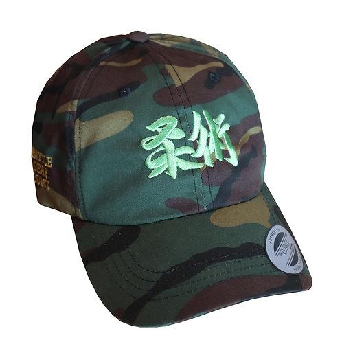 Jiu jitsu Camouflage Baseball Cap