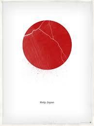 help-japan