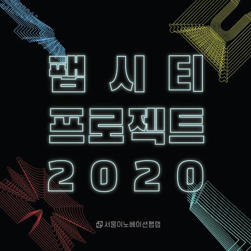 KakaoTalk_20200121_132638466.jpg