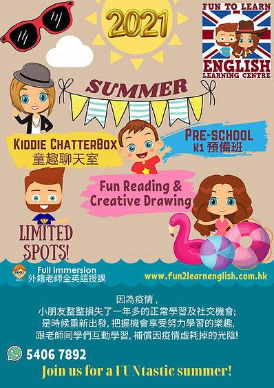 Summer Camp Hong Kong 2021.jpg