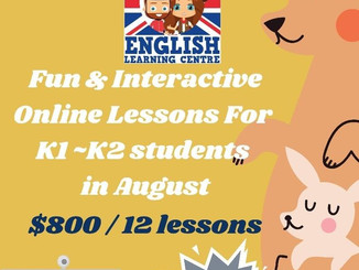 New Online Courses for K1-K2