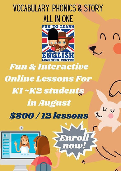 vocabulary-spelling-english-online-cours
