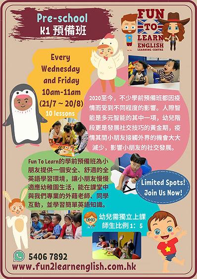 Pre-school Courses Hong Kong.jpg