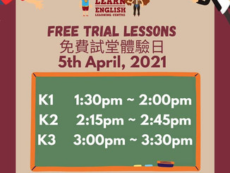 Trial Lessons for K1, K2 and K3
