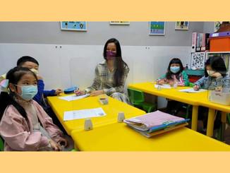 Grammar courses in Sheung Shui