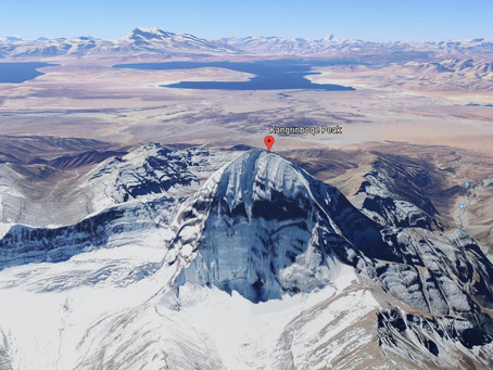 AERIAL VIEW OF MOUNT KAILASH