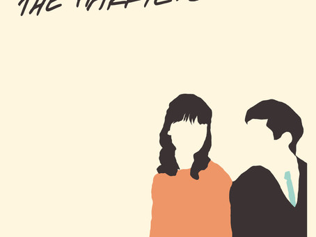 THE HARRIETS- HOPEFULS REVIEW