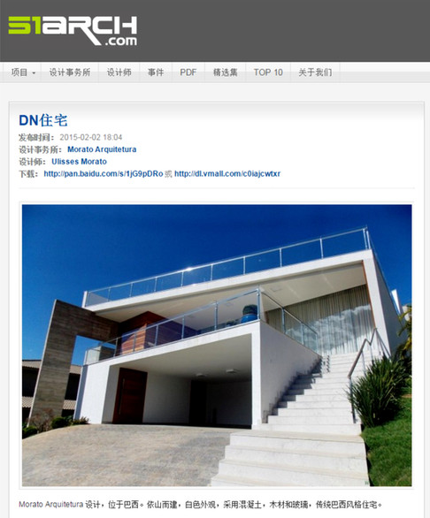 Casa DN em destaque na mídia especializada