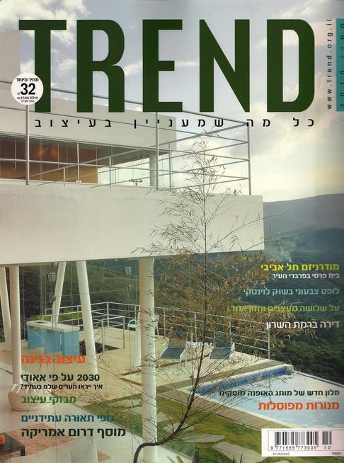 Casa em Nova Lima - MG é capa em revista de Israel