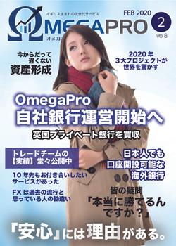 OmegaPro_ad_v21.00