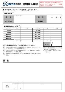 スクリーンショット 2020-01-23 0.21.13.png