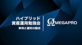 スクリーンショット 2020-01-23 23.34.37.png