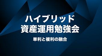スクリーンショット 2020-04-16 9.45.59.png