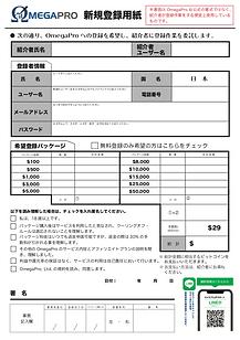 スクリーンショット 2020-01-23 0.16.20.png
