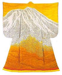 Kimono post 16.jpg