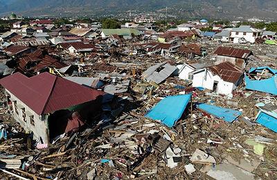 tsunami 2018.jpg