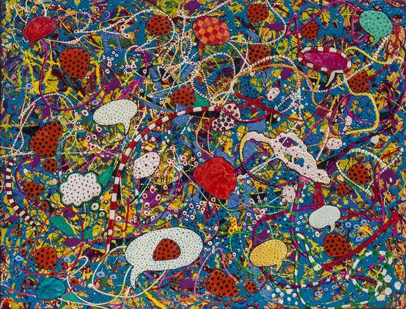 GRAFFITI STRING – £450