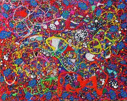 GRAFFITI EXPLOSION – £550