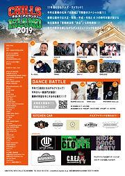chillsisland_2019_flyer_ol-02.jpg