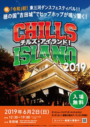 chillsisland_2019_flyer_ol-01.jpg