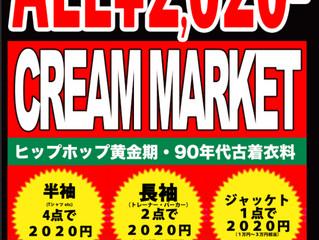 CREAM MARKET☆2020円均一!