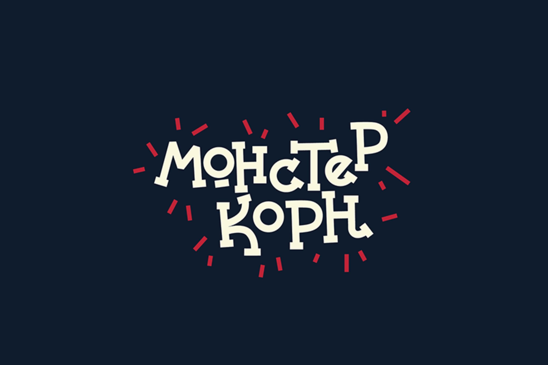 монстер лого