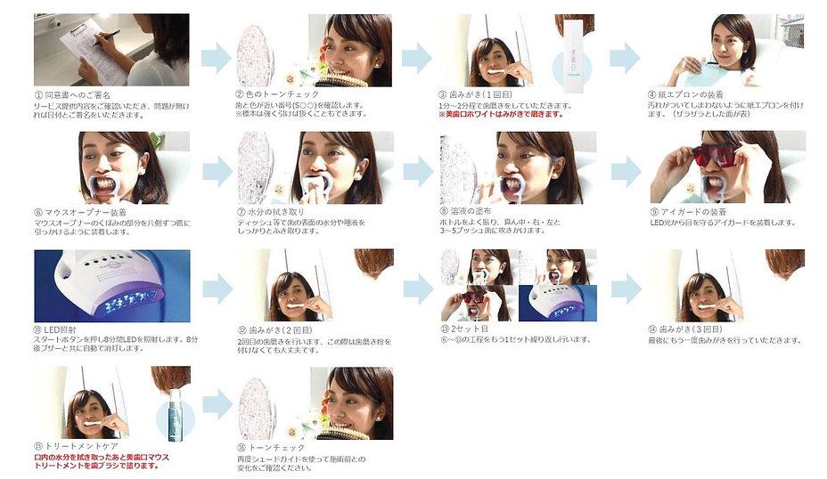 スライド 1.jpeg