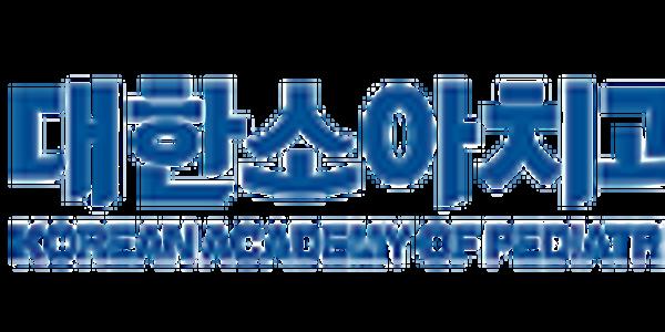 대한소아치과학회 제62회 춘계종합학술대회