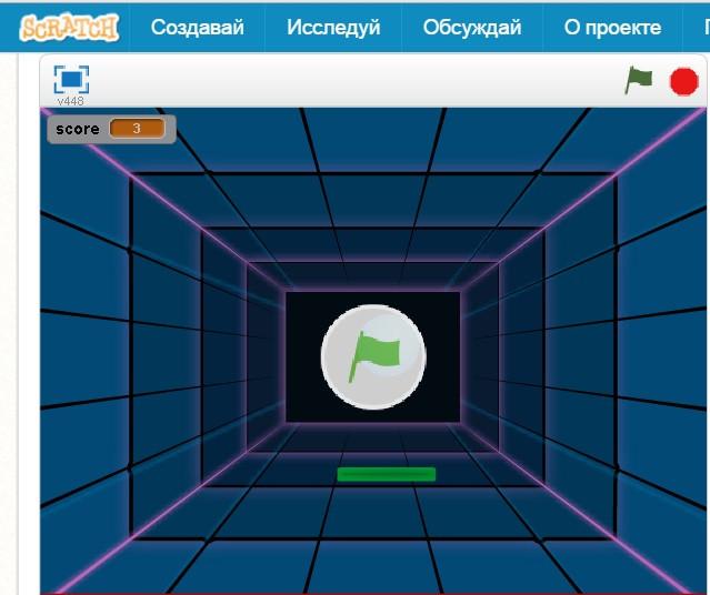 it2school программирование для детей