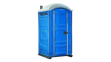 portable toilets .jpg