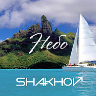 SHAKHOV - Небо CoverArt.jpg
