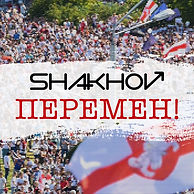 SHAKHOV- PEREMEN-CoverArt.jpg
