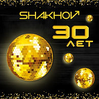 SHAKHOV - 30 Let - CoverArt.jpg