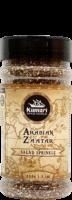 arabian-zaatar-spice-blendpng