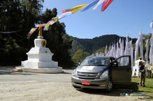Bhutan Privatreisen