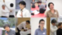 Collage_指導者.jpg
