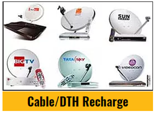 DTH Recharge.png