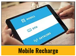 Mobile Recharge.png