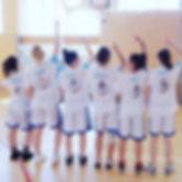 Maillot basket personnalisé