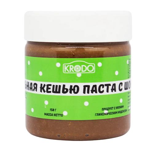 Кешью паста натуральная с шоколадом (150 г)