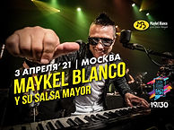 Maykel_Blanco3.jpg