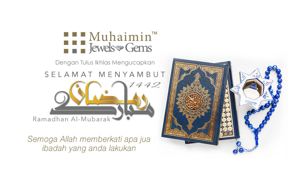 Ramadhan2021 C.jpg